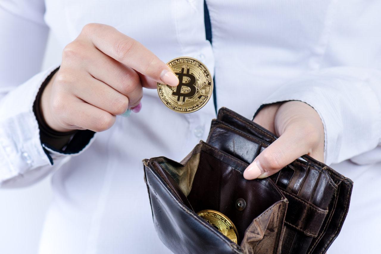 +++ BREAKING NEWS – Ertragsteuerliche Behandlung von Bitcoin und anderen Kryptowährungen als Zahlungsmittel nach Anfrage beim Bundesfinanzministerium weiter unklar +++
